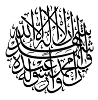 calligraphie_arabe