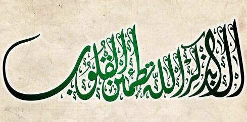 calligraphie_arabe1