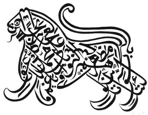 calligraphy-arabe