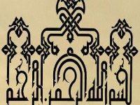 Ecriture Arabe Kufi