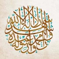 calligraphie-ecrire-en-arabe